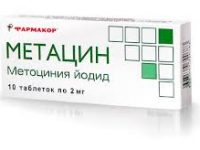 Метацин | Methacin