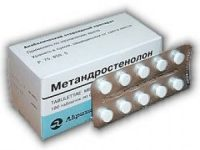 Метандростенолон | Methandrostenolon
