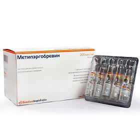 Метилэргобревин | Methylergobrevin