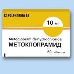 Метоклопрамид | Metoclopramid