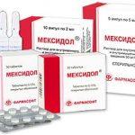 Мексидол | Mexidol