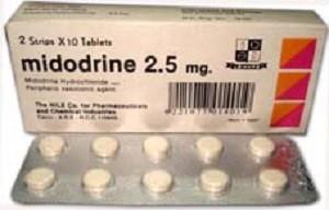 Мидодрин | Midodrine