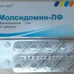 Молсидомин | Molsidominum