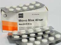 Моно Мак | Mono mack