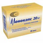 Монокапс | Monocaps