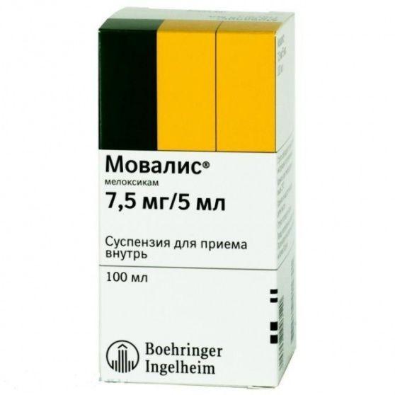 Мовалис | Movalis