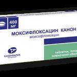 Моксифлоксацин   Moxifloxacin