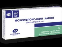 Моксифлоксацин | Moxifloxacin