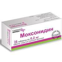 Моксонидин   Moxonidinum