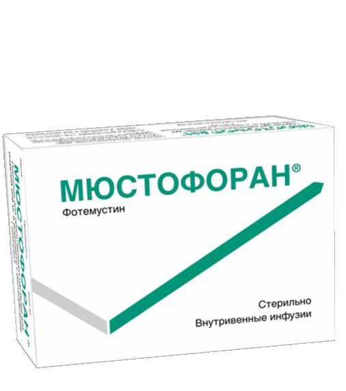 Мюстофоран | Mustophoran