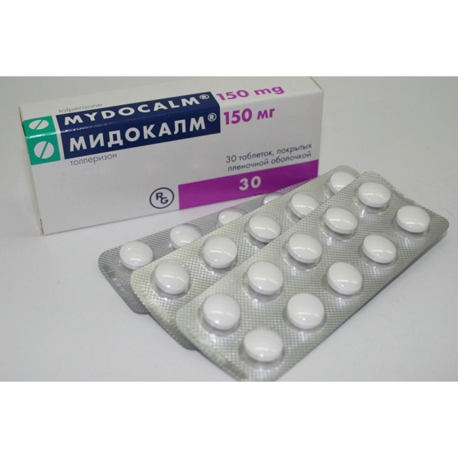 Мидокалм | Mydocalm