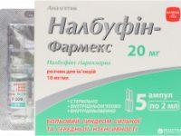 Налбуфин   Nalbuphin