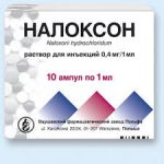 Налоксон   Naloxonum