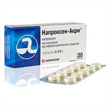 Напроксен | Naproxenum