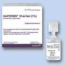 Наропин | Naropin