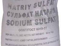 Натрия сульфат | Natrii sulfas
