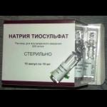 Натрия тиосульфат | Natrii thiosulfas