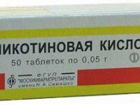 Никотиновая кислота | Nicotinic acid