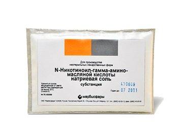 НИКОТИНОИЛ ГАММА-АМИНОМАСЛЯНАЯ КИСЛОТА   Nicotinoyl gamma-aminobutyric acid
