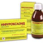 Нифуроксазид | Nifuroxazidum