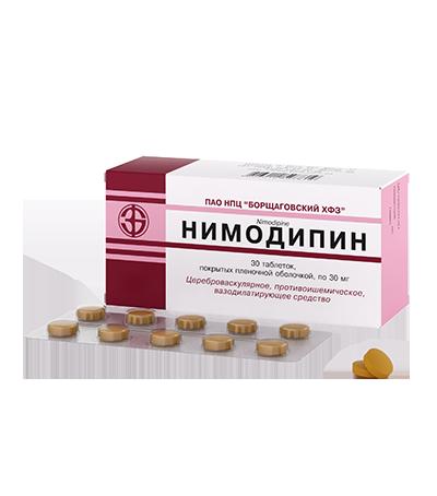 Нимодипин | Nimodipine