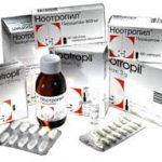 Ноотропил | Nootropil