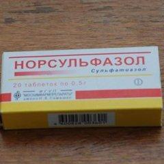 Норсульфазол | Norsulfazol
