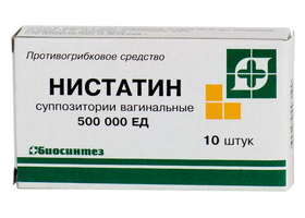 Нистатин | Nystatin