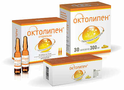 Октолипен   Octolipen