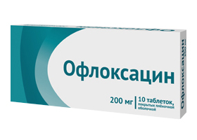 Офлоксацин | Ofloxacinum