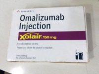 Омализумаб | Omalizumab