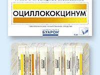 Оциллококцинум   Oscillococcinum