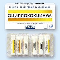 Оциллококцинум | Oscillococcinum
