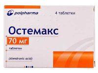Остемакс 70   Ostemax 70