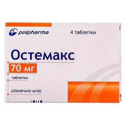 Остемакс 70 | Ostemax 70