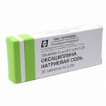 Оксациллина натриевая соль в таблетках   Oxacillin sodium tablets