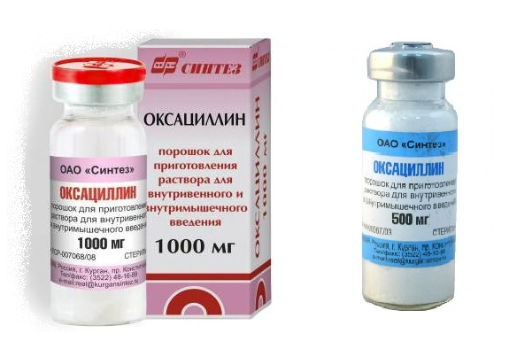 Оксациллин | Oxacillin