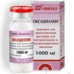 Оксациллина натриевая соль   Oxacillinum-natrium
