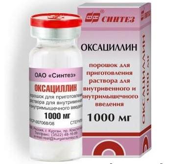 Оксациллина натриевая соль | Oxacillinum-natrium
