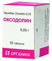 Оксодолин | Oxodoline