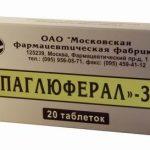 Паглюферал - 3 2 1   Pagluferalum- 3 2 1