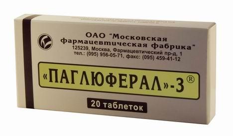 Паглюферал - 3 2 1 | Pagluferalum- 3 2 1