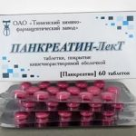 Панкреатин-ЛекТ | Pancreatin-lekt