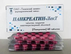 Панкреатин-ЛекТ   Pancreatin-lekt