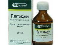 Пантокрин | Pantocrin