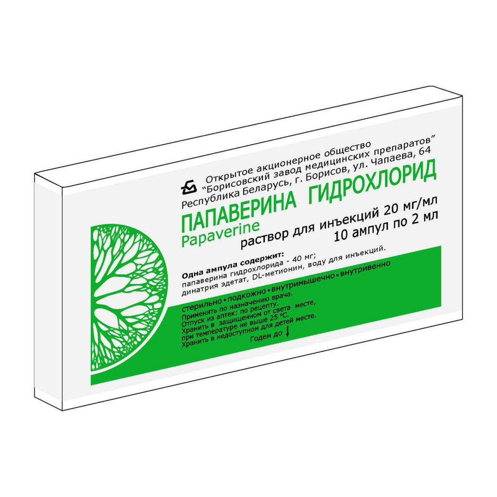 Папаверина гидрохлорид   Papaverine hydrochloride