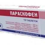 Параскофен   Paraskofen