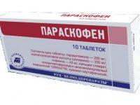 Параскофен | Paraskofen