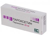 Пароксетин | Paroxetine
