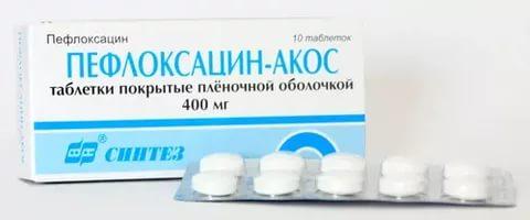 Пефлоксацин | Pefloxacin